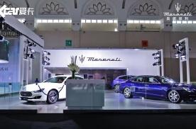 诠释意大利风情 玛莎拉蒂家族亮相昆明车展