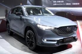 CX-5黑骑士版上市,售20.18万元起!造型、配置升级