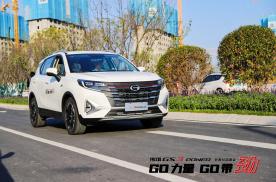 传祺GS3 POWER长春上市 搭载自动驾驶系统 零百加速