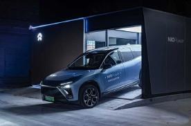 """每日汽车要闻:蜂巢能源电池获国际认证,蔚来再出""""大招"""""""