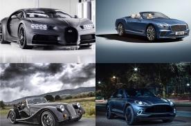 观车指南|2020年日内瓦国际车展中的顶级豪车