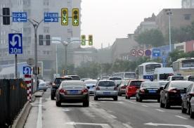 驾车实用小知识,这些长得差不多的交通标志,意义可大有不同