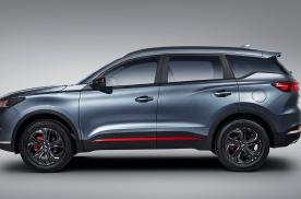 鲲鹏1.6T加持 瑞虎7超能版升级上市冲击10万级SUV