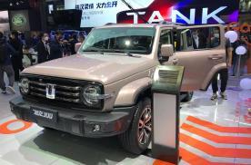2021上海车展丨坦克300订单重启/城市版车型发布