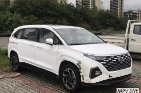 起亚现代MPV市场齐发力,韩系双雄要杀回来了?