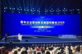 """赞!猿金刚荣获中国青年创新创业大赛 """"最具影响力奖"""""""