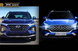 多种车身颜色可供选择 新款现代胜达预告图曝光
