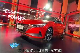 第七代伊兰特9.98万起上市 樊京涛说年轻人喜欢的样子它都有