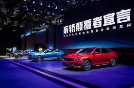 颠覆家轿市场,吉利星瑞空降北京车展