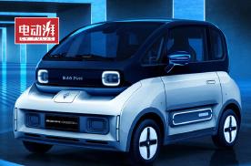 """量产的""""概念车"""" ,新宝骏微型纯电动车E300正式亮相"""