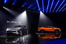 68万元起|终生质保|终生免费充电|高合HiPhi X上市