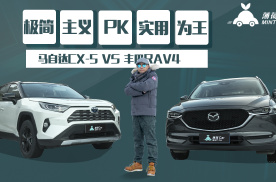 极简主义PK实用为王,马自达CX-5对比荣放RAV4