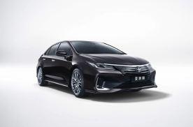 全新TNGA越级轿车,一汽丰田亚洲狮预售开启!