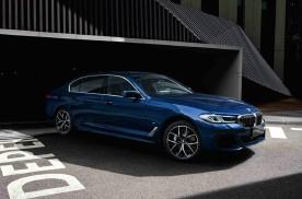 更帅了也更强了——全新BMW 5系
