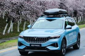 售31.36万起 岚图FREE新增车型正式上市