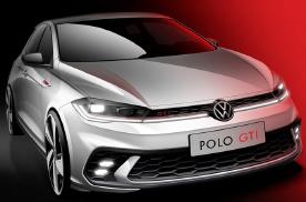 比高尔夫GTI更小众,中期改款Polo GTI预告图曝光