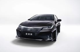 新力量 !全新TNGA越级轿车——亚洲狮正式上市