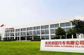 7月东风本田销量增长11.7%,思域连续3个月销量破2万