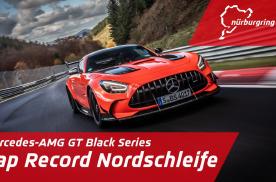 【车载视角】奔驰AMG GT Black Series纽北圈