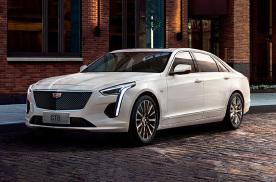 新车快讯 重在配置调整,新款凯迪拉克CT6上市,39.97万起售
