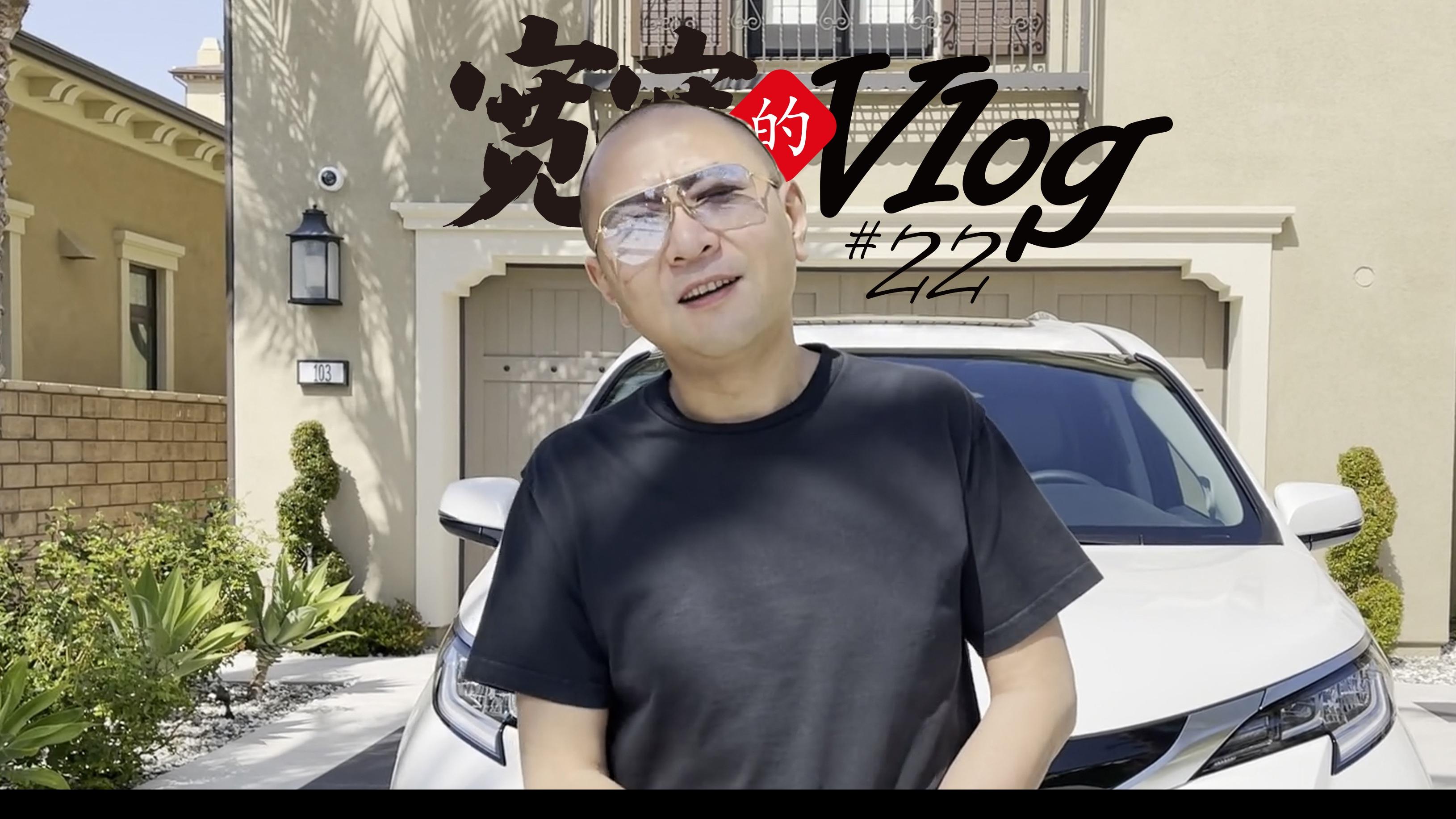 SCC宽宽VLOG#022 2021款丰田塞纳值得拥有吗?视频