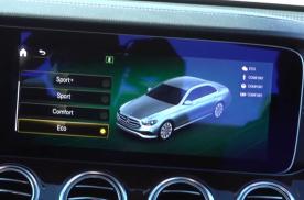 新款奔驰E级更多信息曝光,有望夏季全球首发