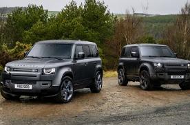 新款路虎卫士官图发布 两种车身结构可选