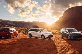 为何说新一代丰田Sienna可能是家用车市场的答案?