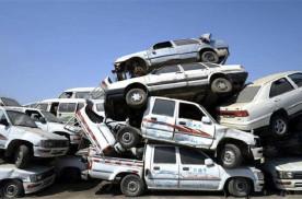 如果你的车达到这四个条件,就要强制报废,不能上路!