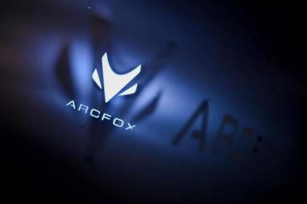 新知达人, ARCFOX总裁于立国:我们有对每位车主跪着服务的心态和准则