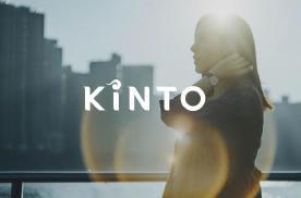 【金属计划】丰田推出Kinto新品牌,那些超越你想象的服务