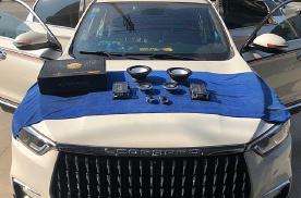 乌市猎豹汽车音响改装黄金声学,三分频系统让声音层次分明更清晰
