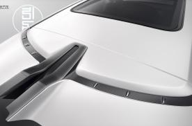 【百秒车讯】长安UNI第二款车细节图曝光 有望2021年量产