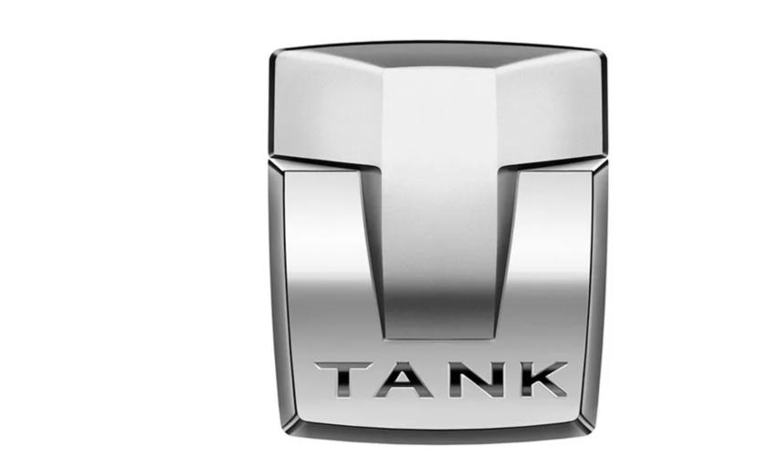 长城第五个品牌LOGO曝光,坦克300要成为独立品牌?