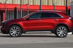 凯迪拉克XT4月开销超两千,豪华两个字写在用车成本上了