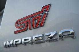 全新1.5升涡轮引擎上身 新一代斯巴鲁翼豹酝酿中