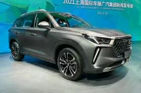 2021上海车展:广汽传祺GS4 PLUS正式亮相
