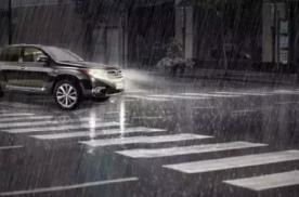 小知识|雨过天晴后需要及时洗车吗?