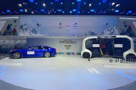 未来自动驾驶的方向?氢能源车型露出头角,丰田看到了未来的路