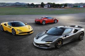 电动转型!法拉利SUV 2022年发布,纯电动超跑2025发