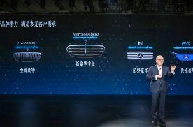 """奔驰多款重磅车型亮相广州车展,彰显""""汽车发明家""""的豪华之道"""