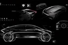 """或命名为""""明"""",比亚迪新车曝光,将对标特斯拉Model X?"""