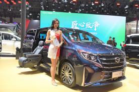 上海车展丨福祉车何必只考虑GL8 广汽传祺M8福祉版发布