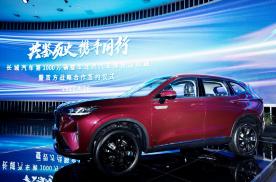 官宣! 长城汽车第1000万辆整车,正式入藏北京汽车博物馆