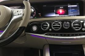 江苏南京20款迈巴赫S450改装3D环绕大柏林之声音响