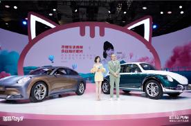 你们看,公主来了!上海国际车展欧拉公主日,玩出逆天惊喜!