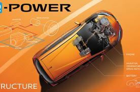 又想纯电体验又不想里程焦虑,e-POWER了解一下?