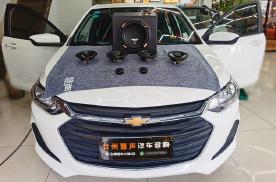 台州汽车音响隔音改装,雪佛兰科沃兹汽车隔音升级大麦