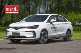 2019年新能源车销量盘点,北汽EU系列荣获销冠