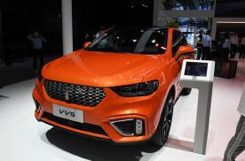 新款WEY VV5元气橙版上市 售14.68万元